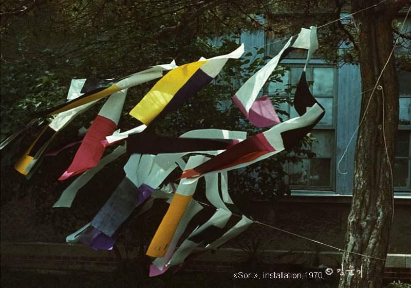 Situation Plastique I - Sori, 1970, Installation