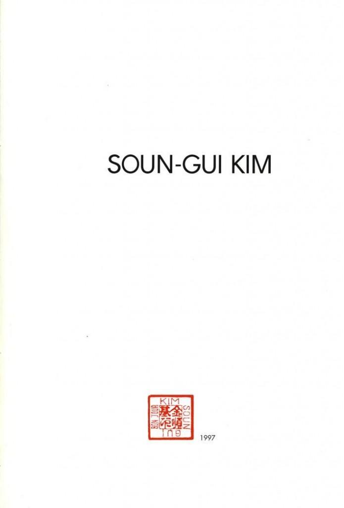 Monographie II Kim Soun-Gui 1997