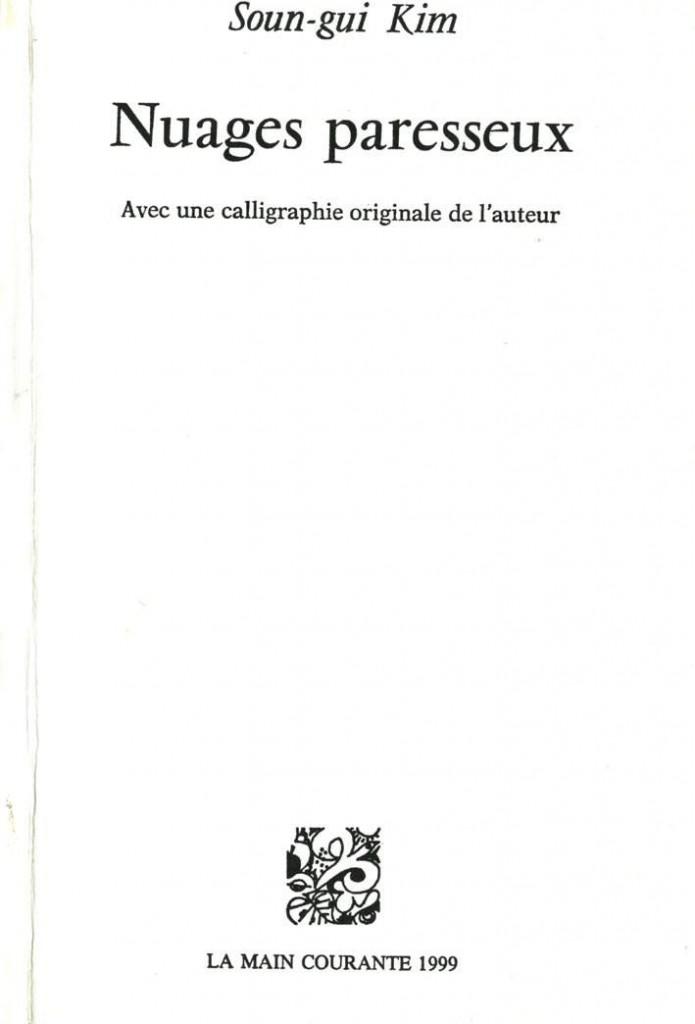 Kim Soun Gui Nuages Paresseux 1999 La Main Courante La Souterraine, France