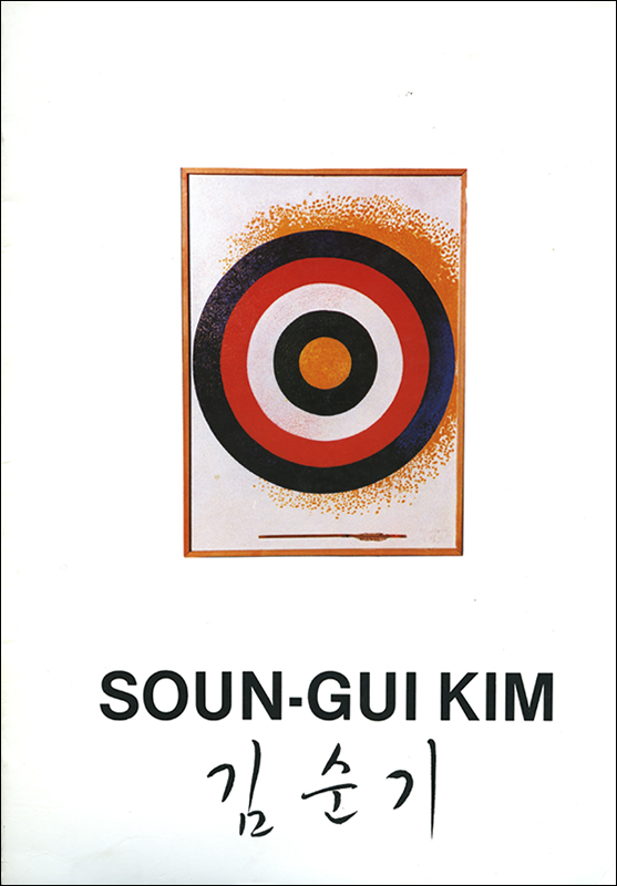 Monographie I, ed. Sock-Jon, Les Herbins, 1988