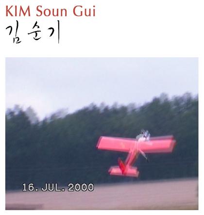 KIM Soun Gui