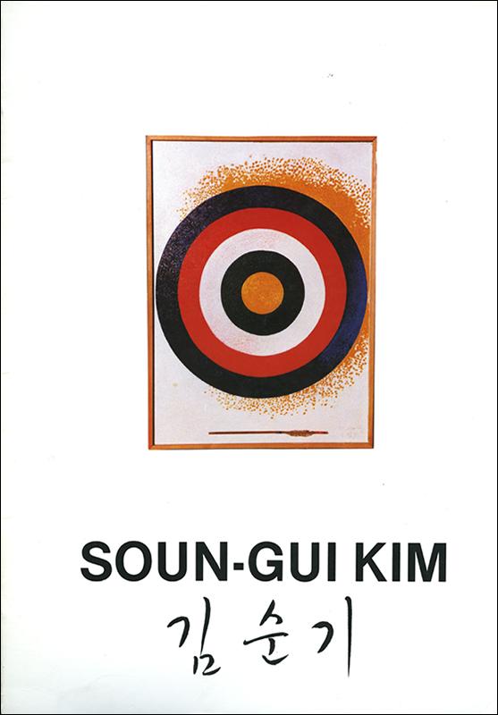 Monographie I